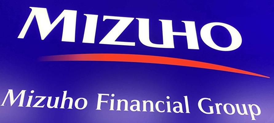 みずほ銀行の歴史について